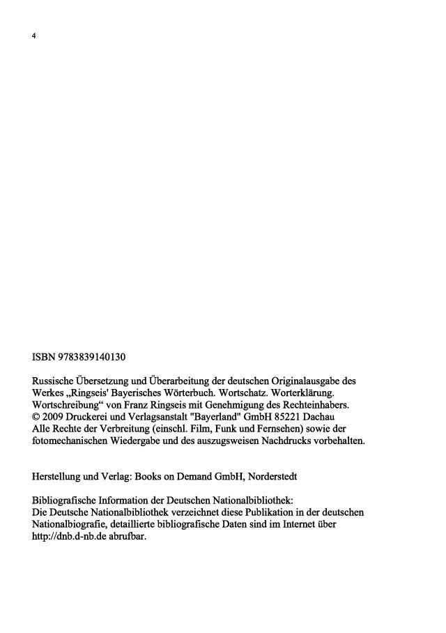 Bayrisch ins deutsche übersetzung Deutsch Piratisch