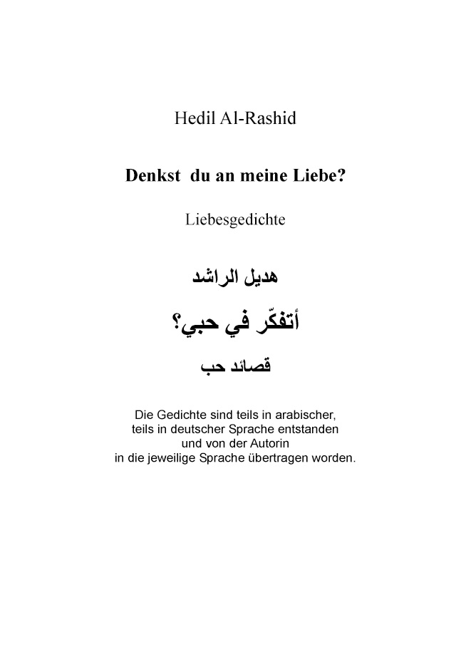 Liebessprüche übersetzung arabische mit deutscher Arabische Sprüche