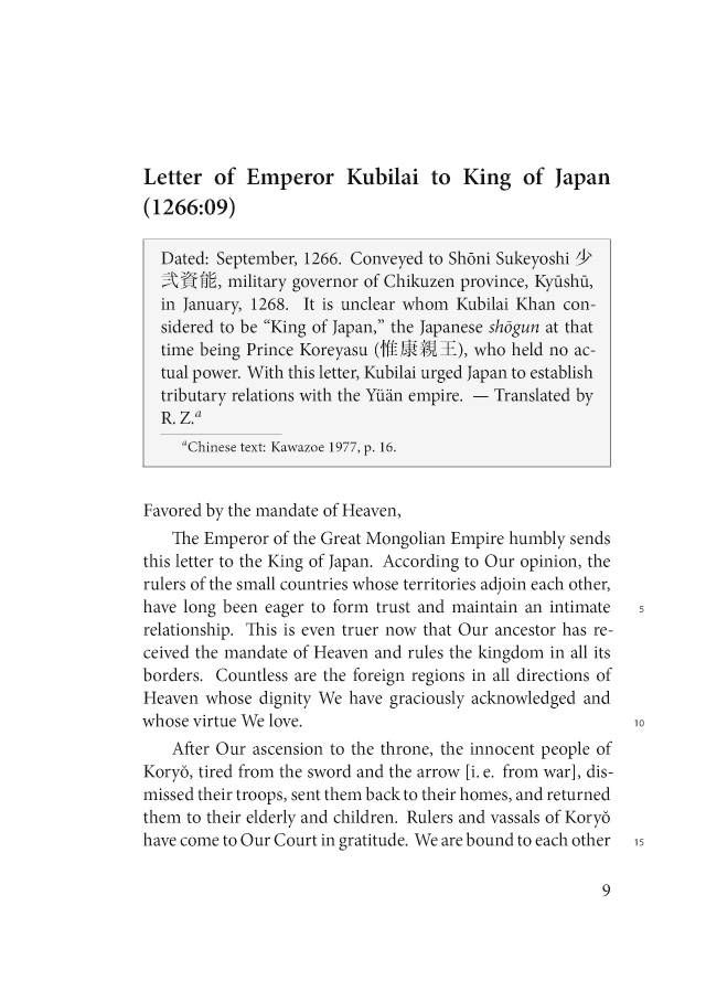 BoD-Leseprobe: Sources of Japanese-Korean Relations